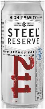 SteelReserveCan